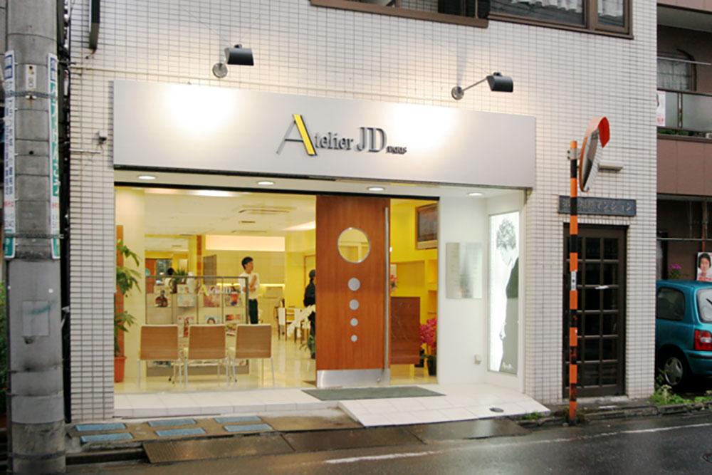 Atelier JD PARIS 南砂店