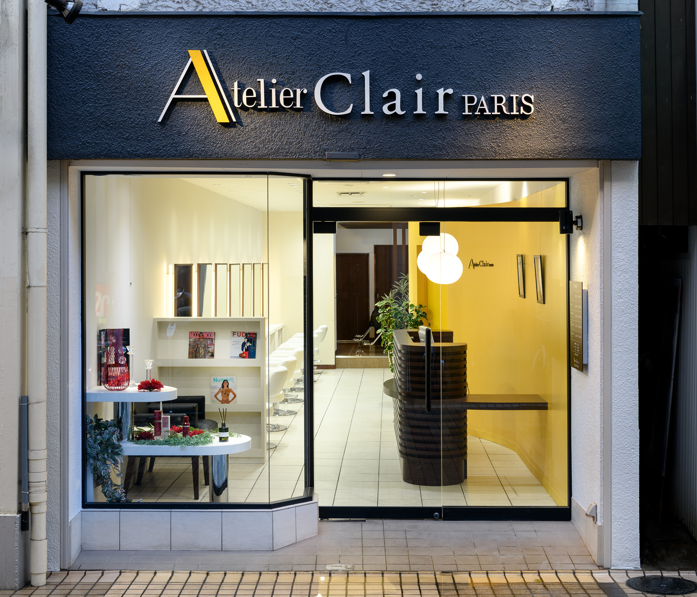 Atelier Clair 中延店