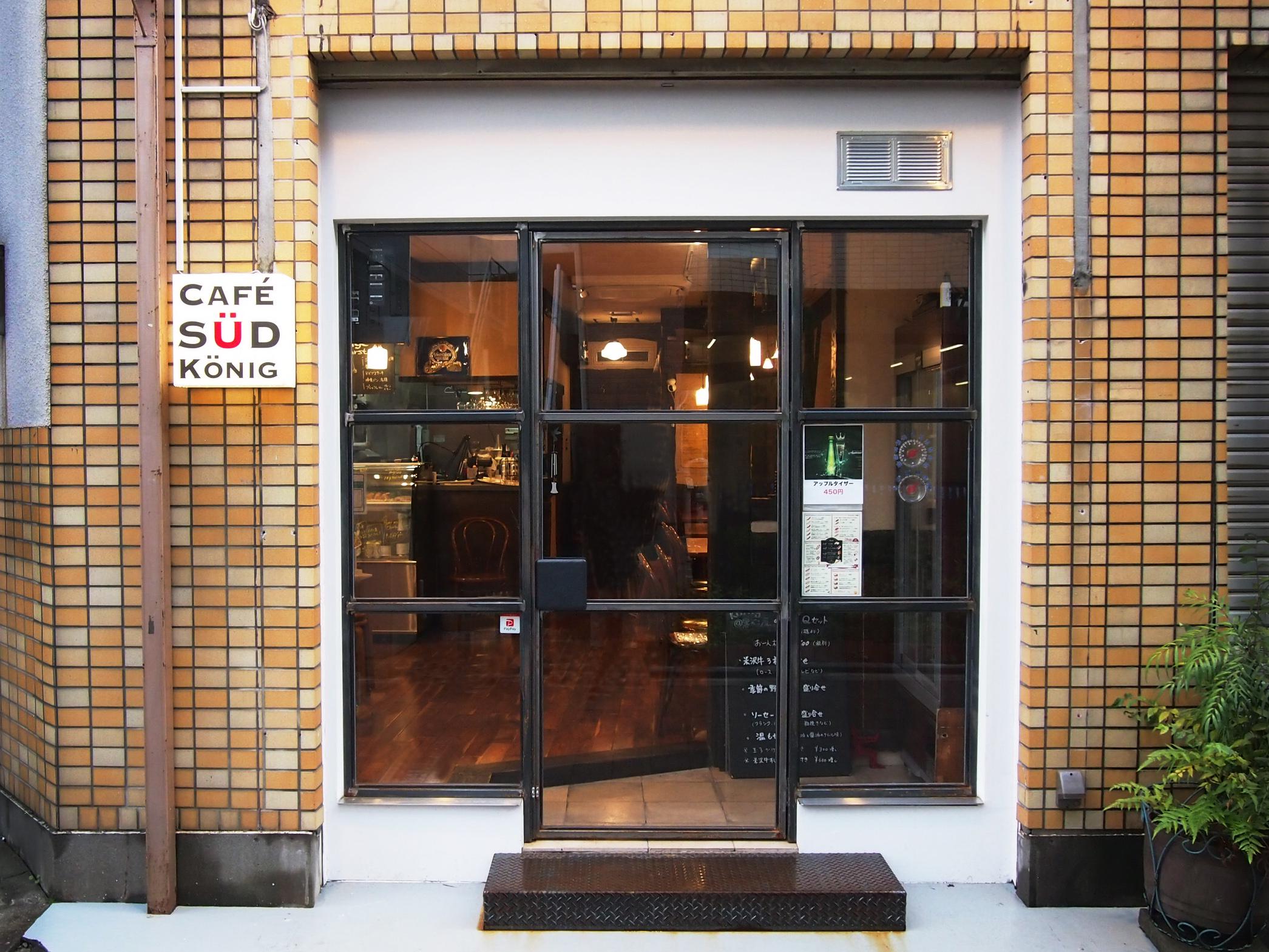 Café Süd König